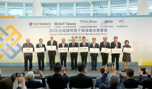 TAITRONICS 2021 and AIoT Taiwan 2021 delayed to December